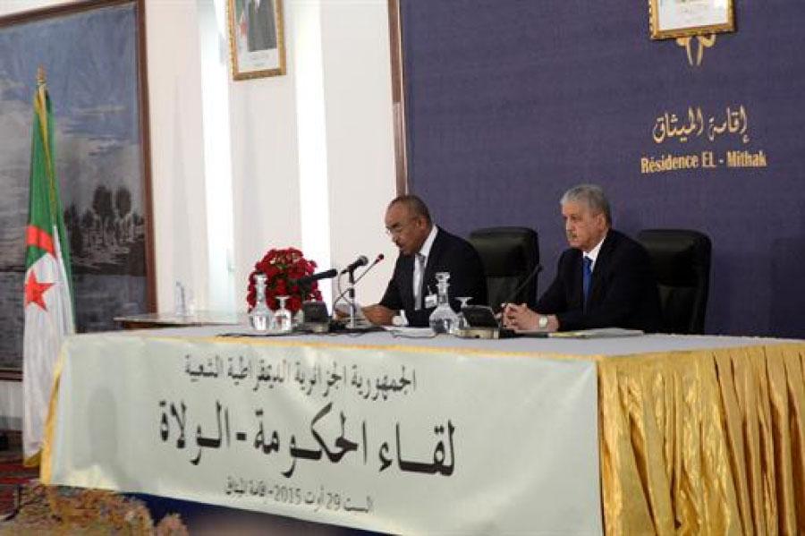 R unions minist re de l int rieur et des collectivit s for Ministere exterieur algerie